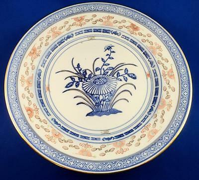 "DINNER PLATE: Chinese Translucent Rice ""Eyes""~Dynasty Mark~Blue Lotus Flower 10"""