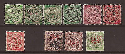 Hyderabad, 1915 & 1930 issues, used