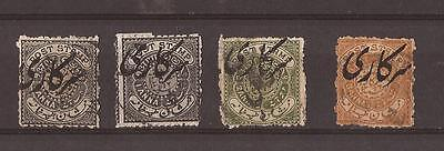 Hyderabad, 1873 Officials, used,