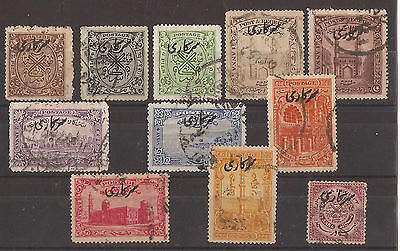Hyderabad, 1934-39 Officials, used,