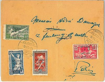 57898 - French Liban  LEBANON - POSTAL HISTORY - 1924  OLYMPIC GAMES cover