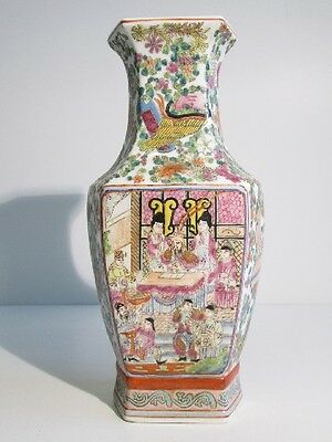 Antique Chinese Porcelain Vase Antico Vaso In Porcellana Dipinta