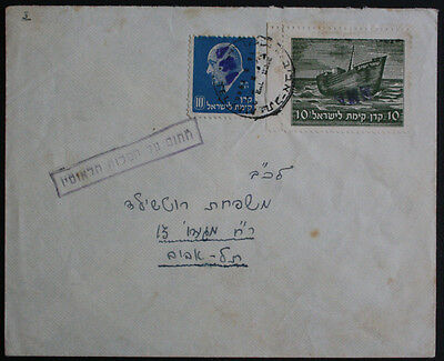 Israel, Two Jewish National Fund Provisional Stamps on May 1948 Cover, Scarce