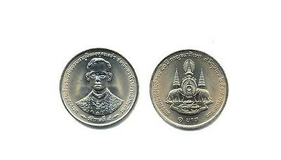 Thailand 6-Piece Uncirculated Coin Set, 0.01 To 1 Baht