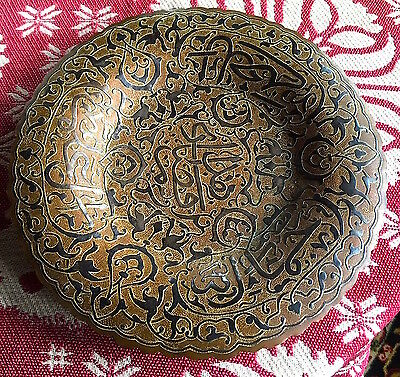 Islamic Antique Engraved Copper and Silver Inlaid Cairoware Deep Wall Plate