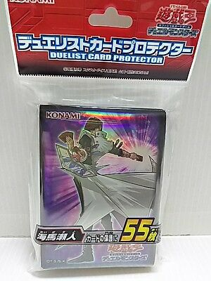 Yugioh ARC-V OCG Duel Monsters Card Protector Sleeves Seto Kaiba NEW