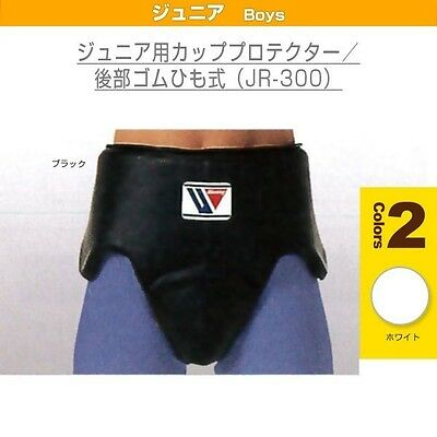 Winning Boxing Cup Protector Groin Guards for Junior JR-300 2 Colors JAPAN