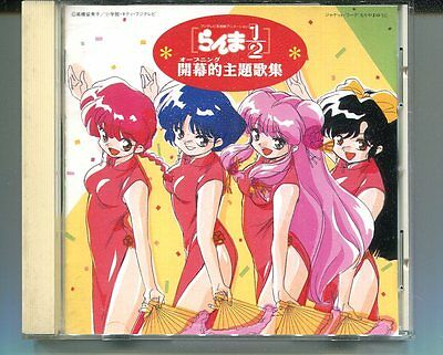 RANMA ½ Opening Theme songs soundtrack music CD Japanese import