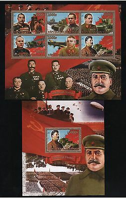 WWII Full set of 7 Souvenir sheets I.V.Stalin. Army marshals tanks planes MNH