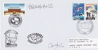 China - antarctic cover from Chinare XIX