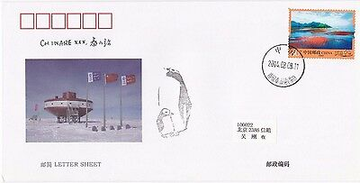China - antarctic cover from Chinare XXX