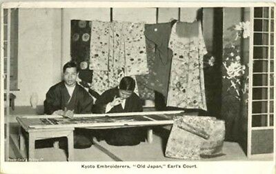 """Exhibition - Japan-British - """"kyoto Embroiderers Old Japan - Earl's Court"""" 1910."""