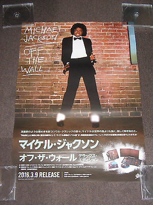 Free Ship 2016 Michael Jackson Off The Wall Deluxe Edition   Japan Promo Poster