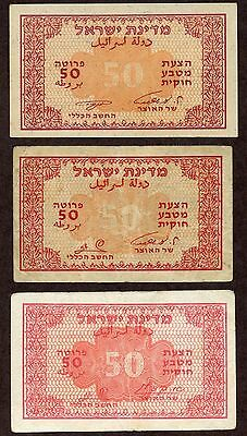 ISRAEL, FRACTIONAL CURRENCY, LOT OF 3 X 50 PRUTAH, #P-10a + #P-10b + #P-10c