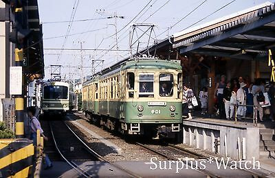35mm Colour  Slide Overseas Railway Train Slide Japan JR Nippon refz6