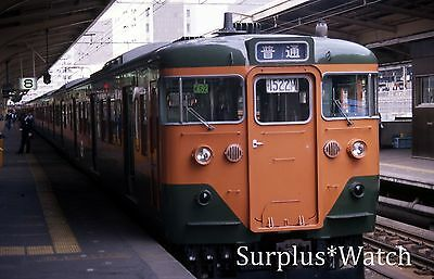 35mm Colour  Slide Overseas Railway Train Slide Japan JR Nippon refz20