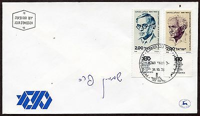 Israel, Judaica, Shimon Peres, Fdc, Autograph, Signature