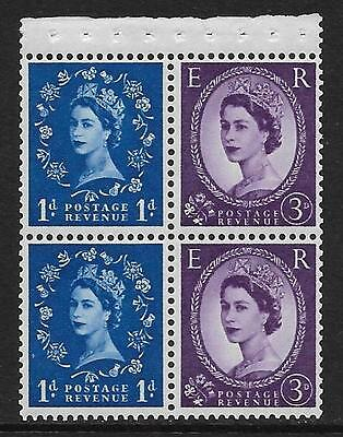 SB57 Wilding booklet pane 9.5mm Phos S/W Right Perf AP UNMOUNTED MNT/MNH