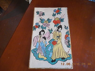 Vintage Oriental Scene Porcelain Tile....signed On Back  Xavier A18