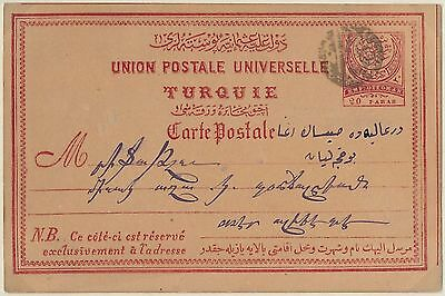 57847 -  TURKEY Ottoman Empire - POSTAL STATIONERY CARD from TARSUS - ARMENIA