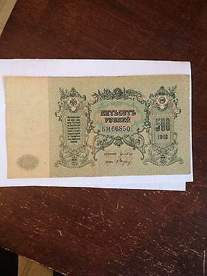 1918 Russia 500 Rouble Banknote!! Huge Choice Note! L@@k!!