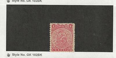 Bolivia, Postage Stamp, #28 Mint LH, 1890