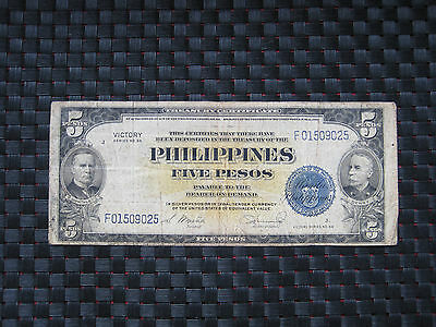 Philippines Banknote 5 Pesos  Note 1944 / Blue Seal / US Occupation / VICTORY 66
