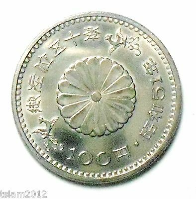 JAPANESE 100 YEN, 1976 (SHOWA REIGN): THE 5Ith ANNIVERSARY ON THE THRONE