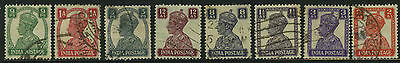 Postage Stamps Kgvi King George 6Th Gb Colony 1946 British India Sames Set Lot