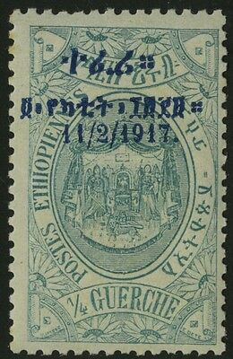 Ethiopia Prevs Abysssinia Overprint Stamp Africa 1917 Timbre Francobollo Sellos