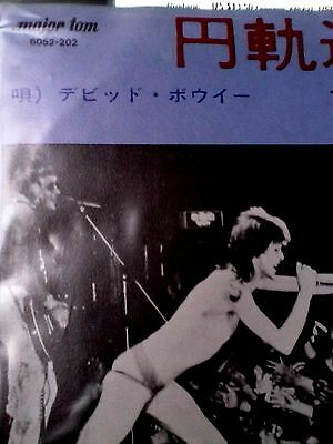 "DAVID BOWIE (The Hype ) Width of a Circle EP Vinyl 7"" Japanese Promo  Major Tom"