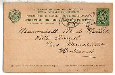 Russian Levant: 1902 reply 4k. pspc to Holland from Constantinople