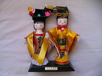 Decorative Collectible Chinese King & Queen Dolls Wood New in Box