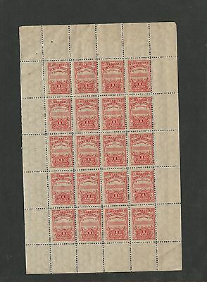 Salvador Lot of Three Old Mint Sheets of Twenty Stamps
