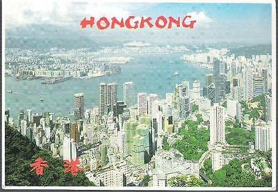 Hong Kong - and Kowloon from Peak - postcard, stamp c.1980s