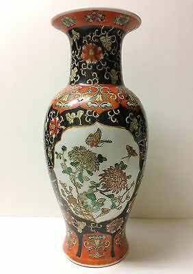 Large Antique Chinese Porcelain Vase W/ Mark