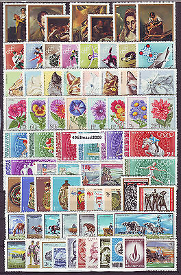 Hungary 1968. Complete year unit, 87 stamps and 5 S/S MNH