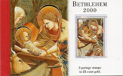 Palestine Authority 2000 Christmas Booklet 22 Carat Gold