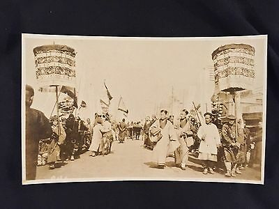 Photos - Chinese Wedding Prcession - Early 1900's