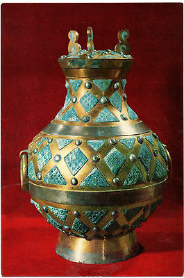 Cultural relics unearthed in China-Inlaid gilt bronze vessel,Western Han dynasty