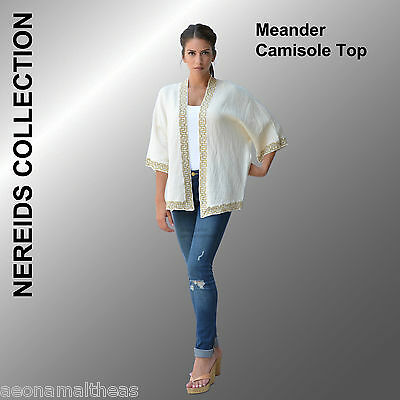 Nereids Collection - Meander Camisole Top - One size (Small to Extra Large)