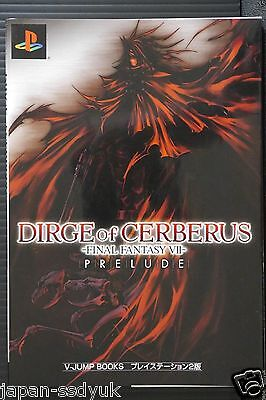 JAPAN Dirge of Cerberus: Final Fantasy VII Prelude (Guide Book)