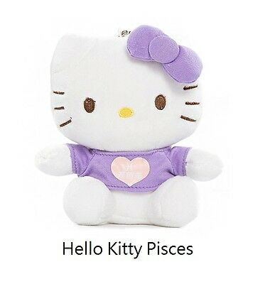 Aoger hello kitty Constellation plush toy series- Pisces