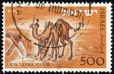 Israel 1950 500pr Camels Opening of Elat Post Office Used