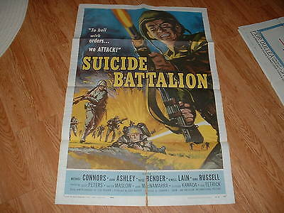 Suicide Battalion-Mike Connors-1958 One Sheet