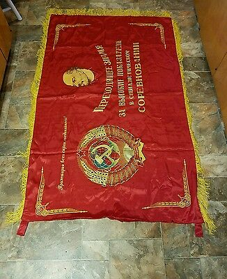 "Vintage Ussr Silk Banner Flag 68""×48"" With Coa Communist Era Russian Trump"
