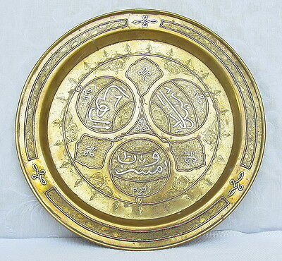 ANTIQUE DAMASCENE ISLAMIC CALLIGRAPHY SILVER COPPER INLAY BRASS PLATE TRAY 762gr