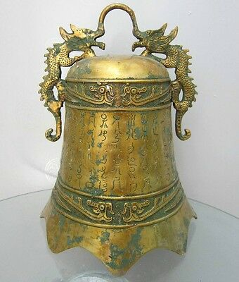 Chinese bronze copper Bells Pair Dragon carving words symbol of power old