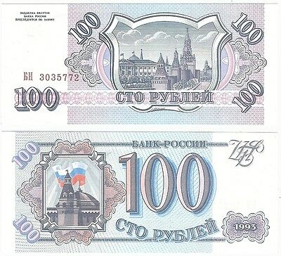 Russia 100 Rubles 1993 P-254a.2 UNC Uncirculated Banknote