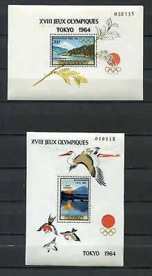 s12298) GUINEA GUINEE 1964 MNH** Olympic Games Tokyo S/Sx2